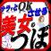 Icon 2014年7月28日iPhone/iPadアプリセール 複数の機能を同時起動できるツール「SkyDocs」が無料!